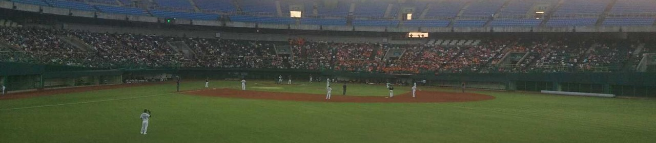Taichung Intercontinental Baseball Stadium