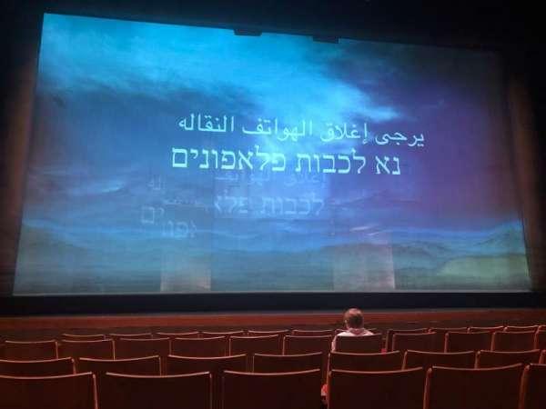 Knight Theater, secção: Orchestra, fila: E, lugar: 313