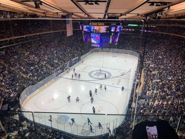 Madison Square Garden, secção: 321, fila: 2WC, lugar: 4
