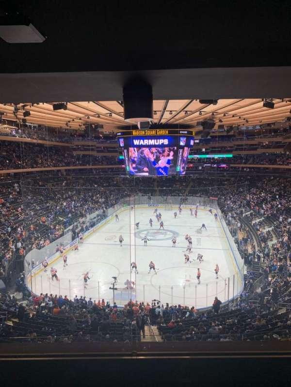 Madison Square Garden, secção: 218, fila: 4WC, lugar: 5