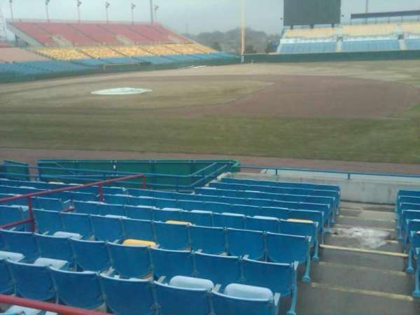 Rosenblatt Stadium, secção: 15, fila: A, lugar: 1
