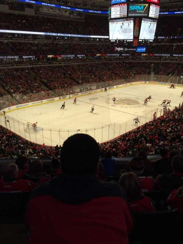 United Center, secção: 205, fila: 6, lugar: 6
