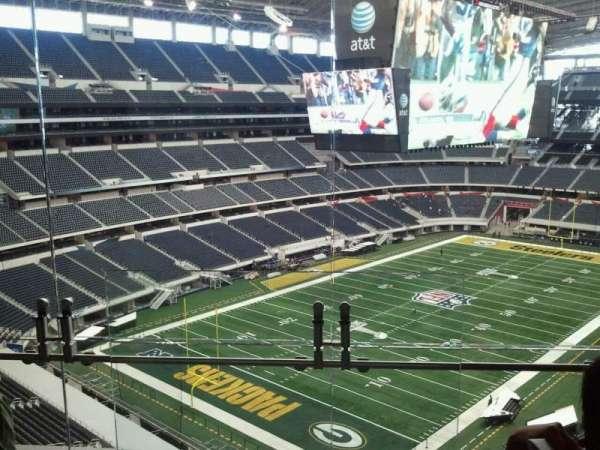 AT&T Stadium, secção: Suite