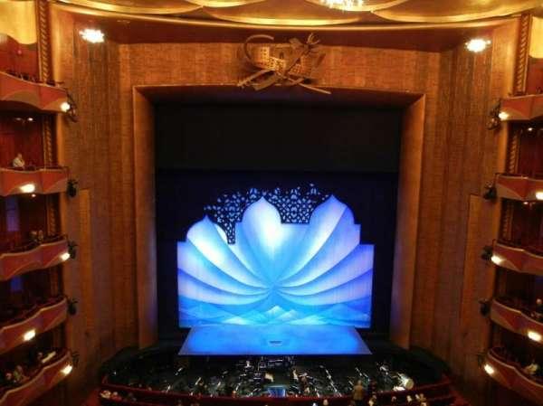 Metropolitan Opera House - Lincoln Center, secção: Balcony, fila: A, lugar: 105