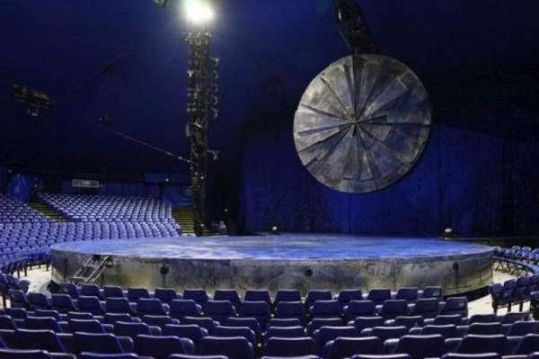 Cirque Du Soleil - Luzia, secção: 101, fila: G, lugar: 16
