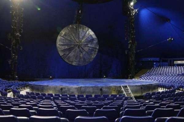 Cirque Du Soleil - Luzia, secção: 200, fila: H, lugar: 1