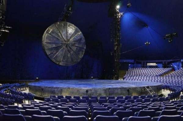 Cirque Du Soleil - Luzia, secção: 200, fila: H, lugar: 6
