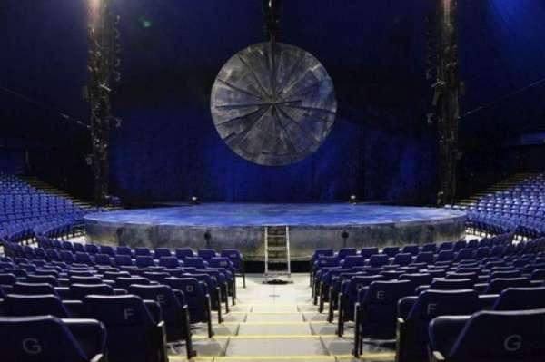 Cirque Du Soleil - Luzia, secção: 200, fila: H, lugar: 12