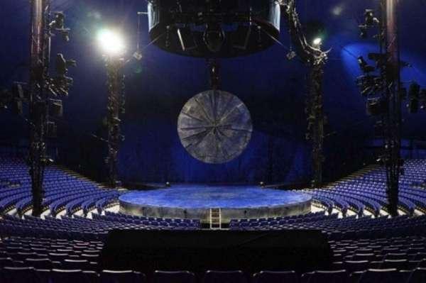 Cirque Du Soleil - Luzia, secção: 200, fila: R, lugar: 16