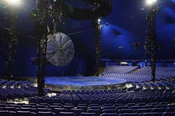 Cirque Du Soleil - Luzia, secção: 201, fila: O, lugar: 12