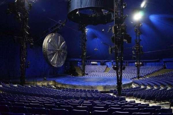 Cirque Du Soleil - Luzia, secção: 203, fila: R, lugar: 6