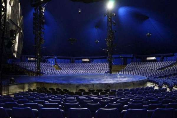 Cirque Du Soleil - Luzia, secção: 205, fila: H, lugar: 1