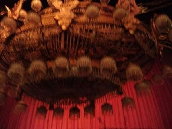Majestic Theatre, secção: Orchestra C, fila: B, lugar: 108
