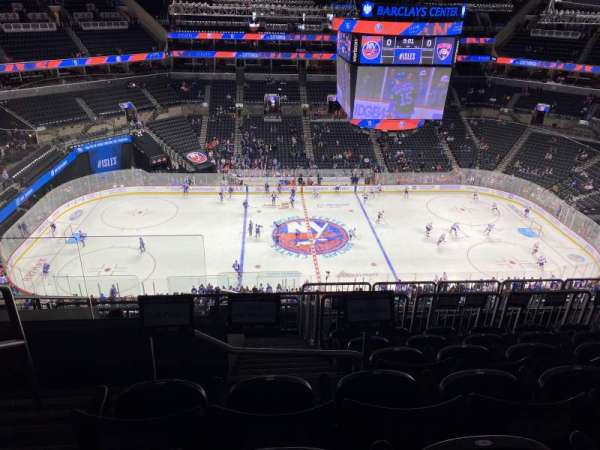 Barclays Center, secção: 225, fila: 10, lugar: 26