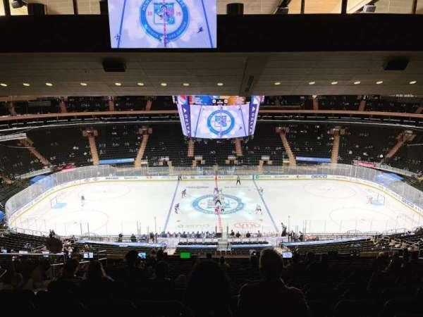 Madison Square Garden, secção: 211, fila: 18, lugar: 8