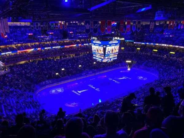 Nationwide Arena, secção: 206, fila: Q, lugar: 10