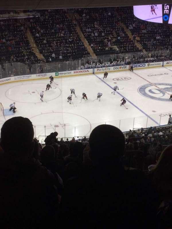 Madison Square Garden, secção: 221, fila: 18, lugar: 20