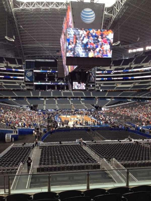 AT&T Stadium, secção: 250, fila: 8, lugar: 12