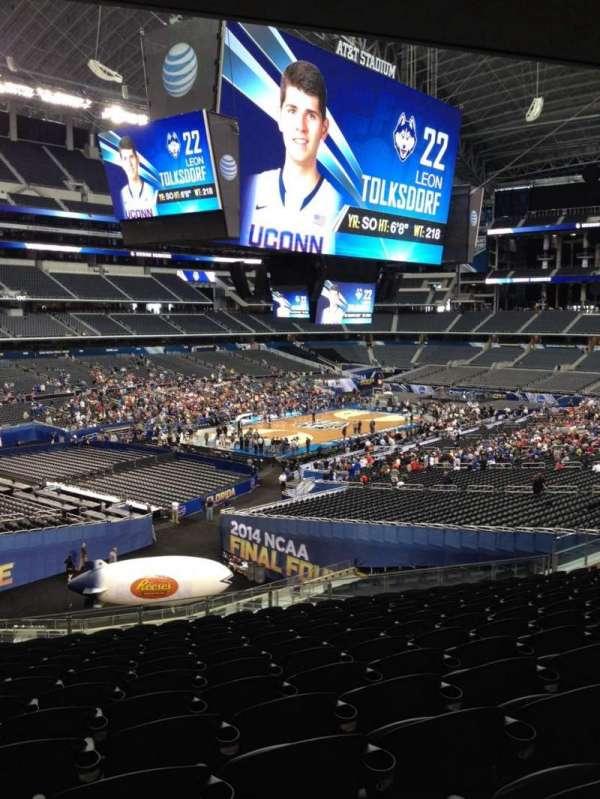AT&T Stadium, secção: 243, fila: 15, lugar: 8