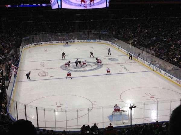 Madison Square Garden, secção: 217, fila: 4, lugar: 8