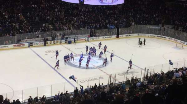 Madison Square Garden, secção: 222, fila: 10, lugar: 4