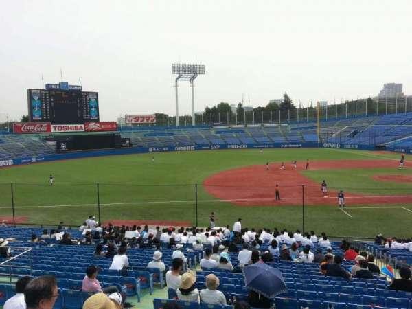 Jingu Stadium, secção: 11, fila: 31, lugar: 116