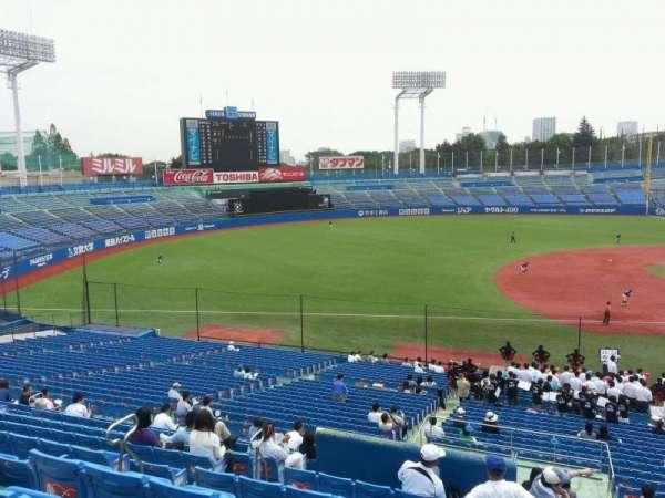 Jingu Stadium, secção: 11, fila: 39, lugar: 133