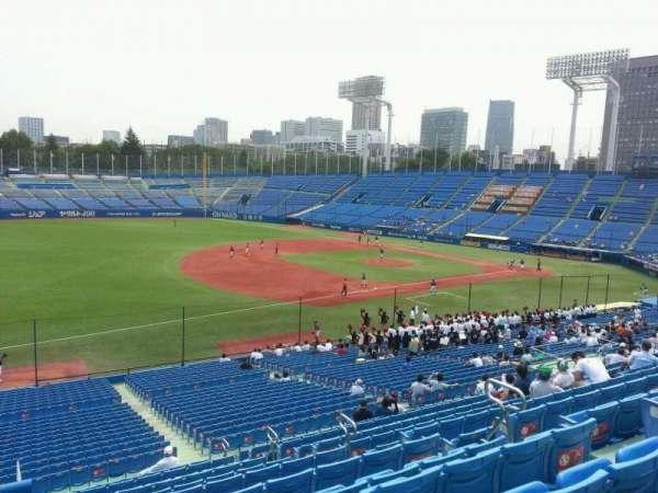 Jingu Stadium, secção: 12, fila: 41, lugar: 175