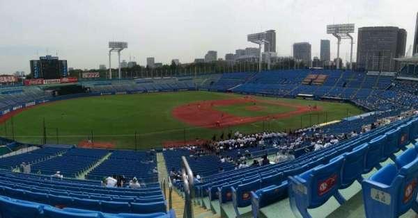 Jingu Stadium, secção: 12, fila: 45, lugar: 154
