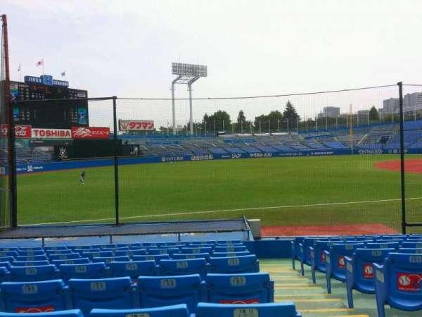 Jingu Stadium, secção: 12, fila: 14, lugar: 182
