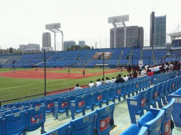 Jingu Stadium, secção: 12, fila: 16, lugar: 167