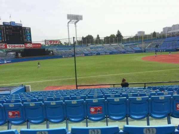 Jingu Stadium, secção: 12, fila: 16, lugar: 172