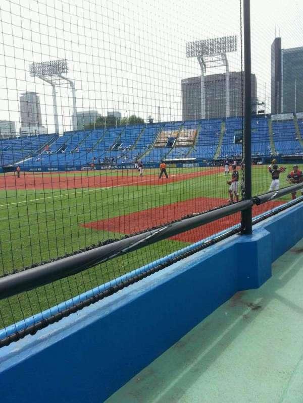 Jingu Stadium, secção: 12, fila: 3, lugar: 167