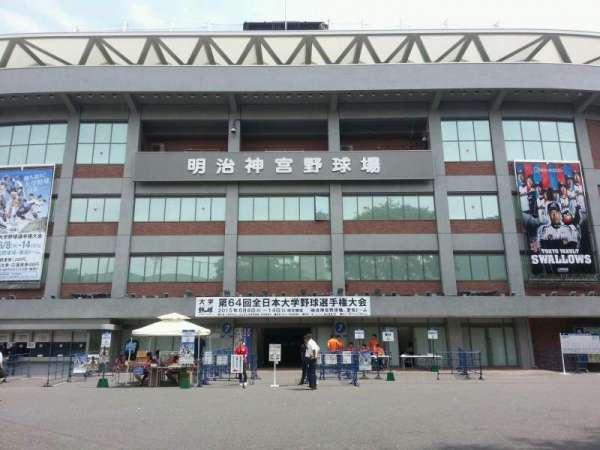 Jingu Stadium, secção: Outside