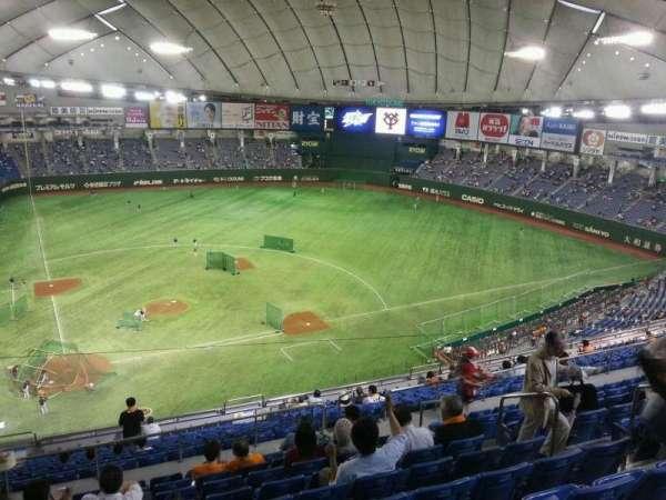 Tokyo Dome, secção: Home, fila: 20, lugar: 110