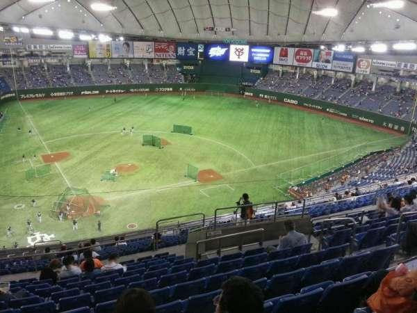 Tokyo Dome, secção: Home, fila: 22, lugar: 90