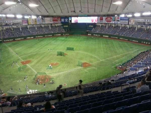 Tokyo Dome, secção: Home, fila: 21, lugar: 66