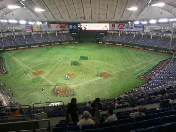 Tokyo Dome, secção: Home, fila: 20, lugar: 46