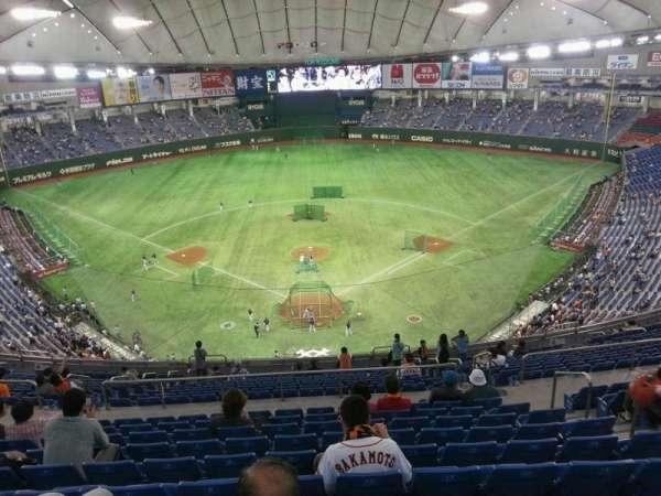 Tokyo Dome, secção: Home, fila: 20, lugar: 10