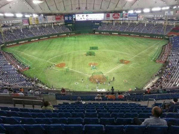 Tokyo Dome, secção: Away, fila: 22, lugar: 27