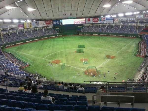 Tokyo Dome, secção: Away, fila: 20, lugar: 45