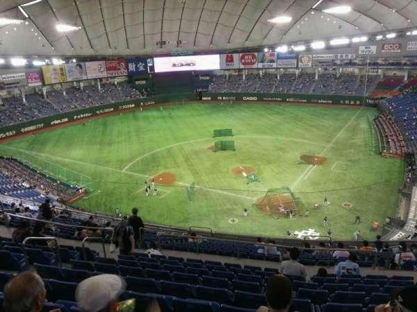 Tokyo Dome, secção: Away, fila: 20, lugar: 68