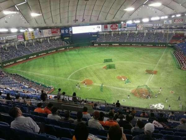 Tokyo Dome, secção: Away, fila: 23, lugar: 88