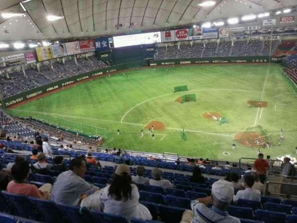 Tokyo Dome, secção: Away, fila: 22, lugar: 107