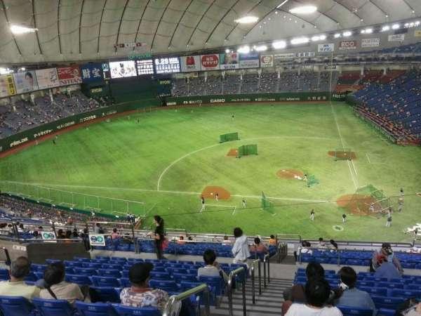 Tokyo Dome, secção: Away, fila: 21, lugar: 126