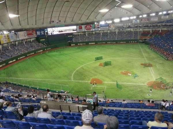 Tokyo Dome, secção: Away, fila: 22, lugar: 146