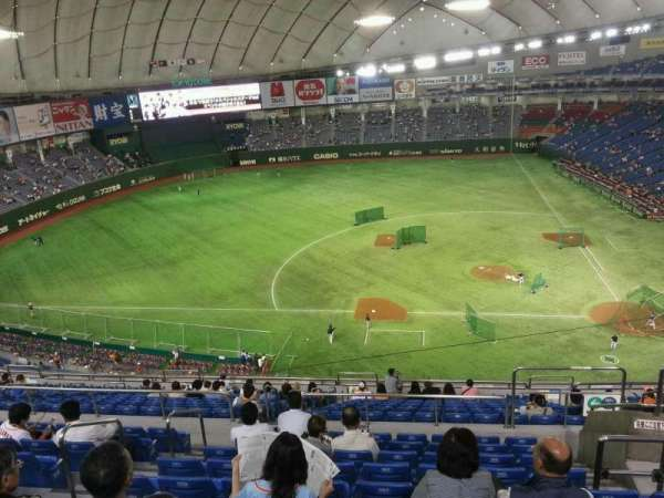 Tokyo Dome, secção: Away, fila: 20, lugar: 166