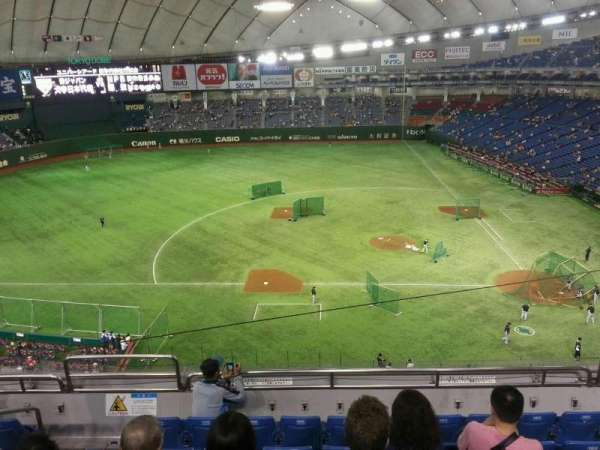 Tokyo Dome, secção: Away, fila: 7, lugar: 167