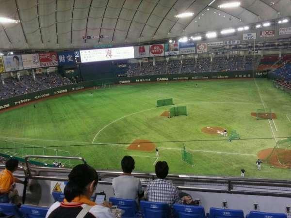 Tokyo Dome, secção: Away, fila: 5, lugar: 128