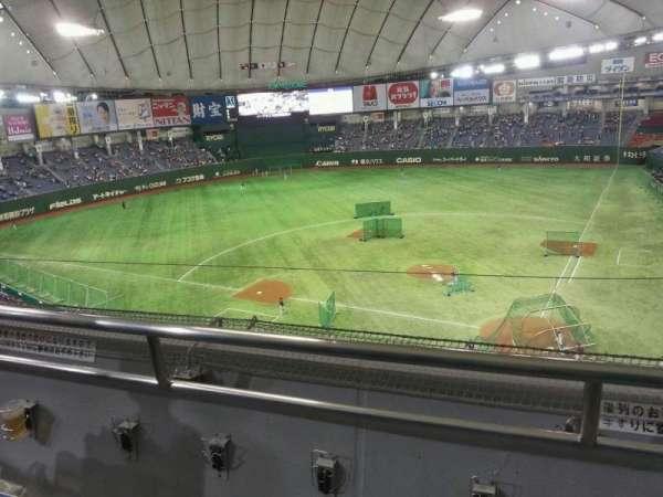 Tokyo Dome, secção: Away, fila: 2, lugar: 86